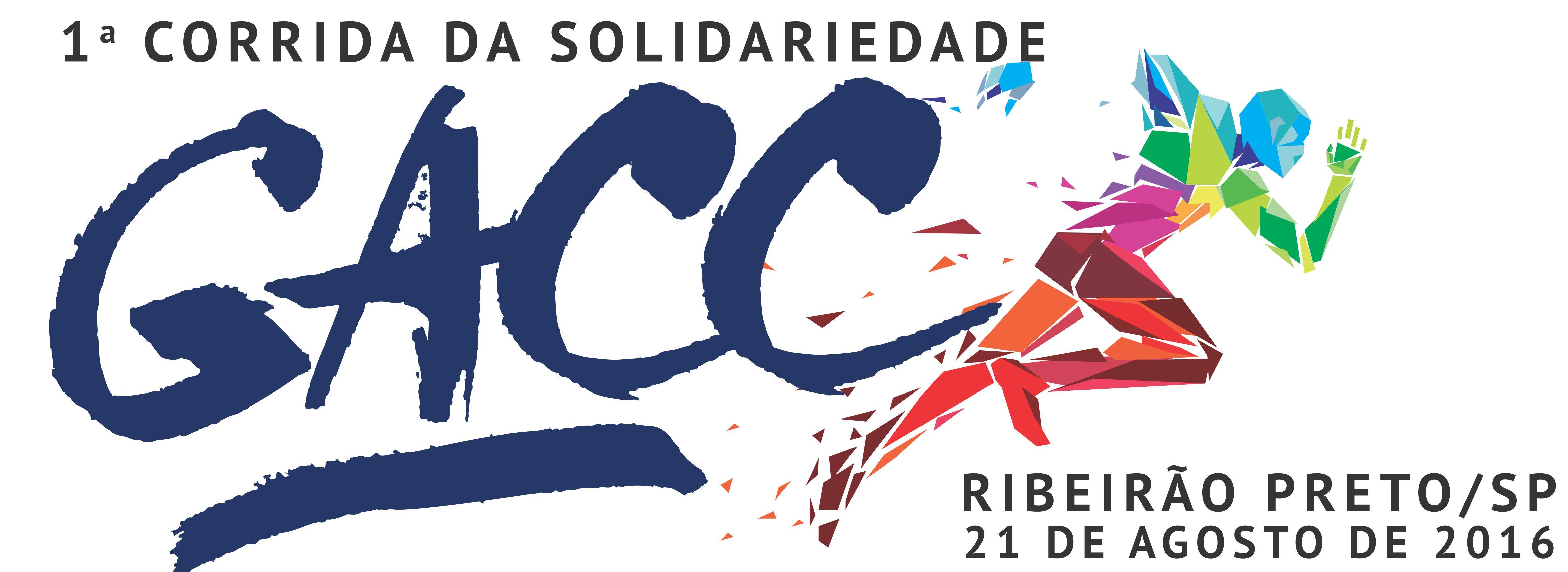 corrida-gacc-ribeirao-preto-2016