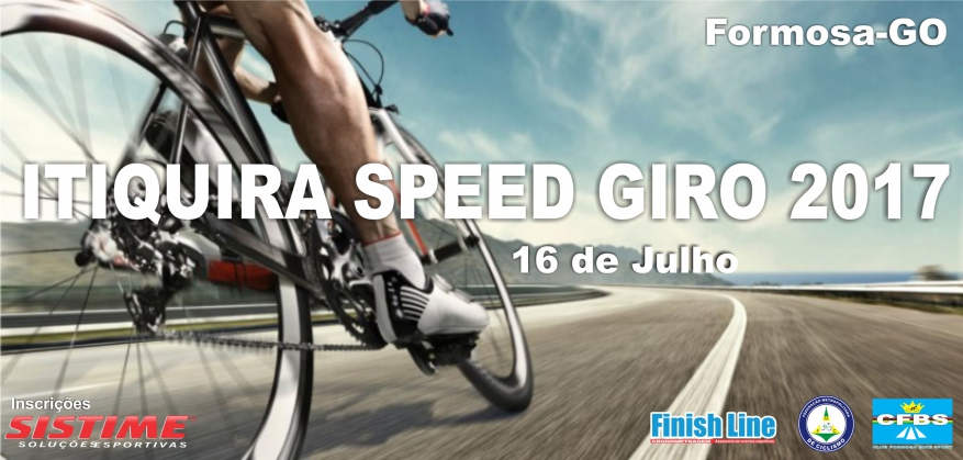 itiquira-speed-giro-2017-f