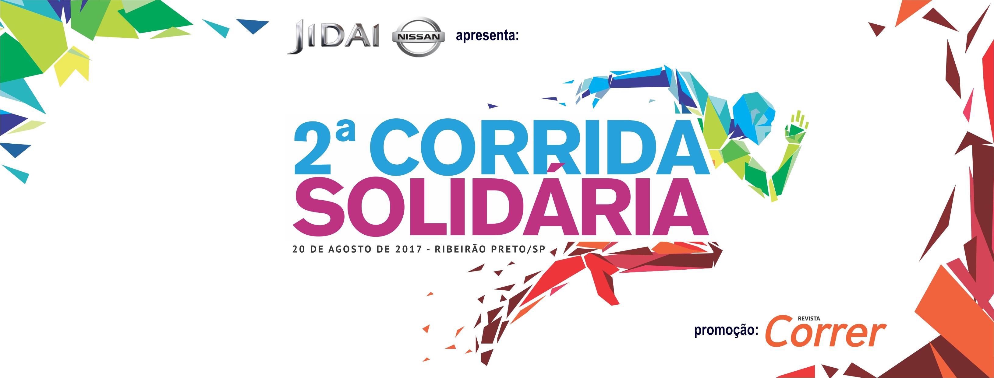 corrida-solidario-ribeirao-preto-2017-f2