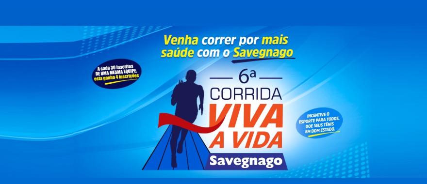 corrida-savegnago-2017-f