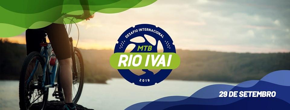 desafio-rio-avai-2019-redes