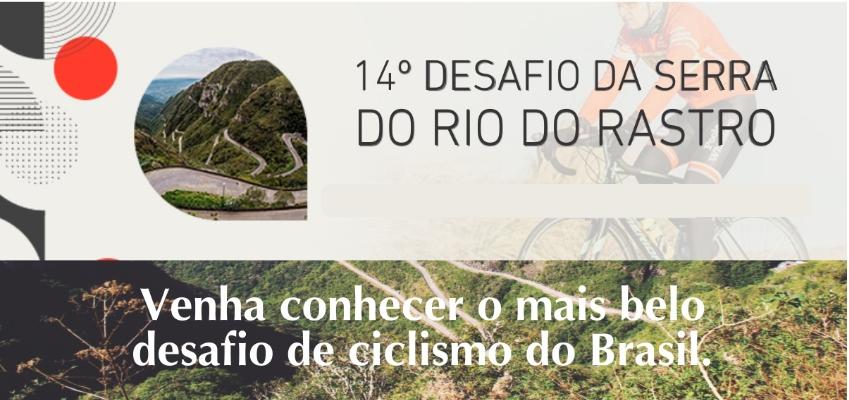 dsrr-2020-etapa-02-nova-data-01