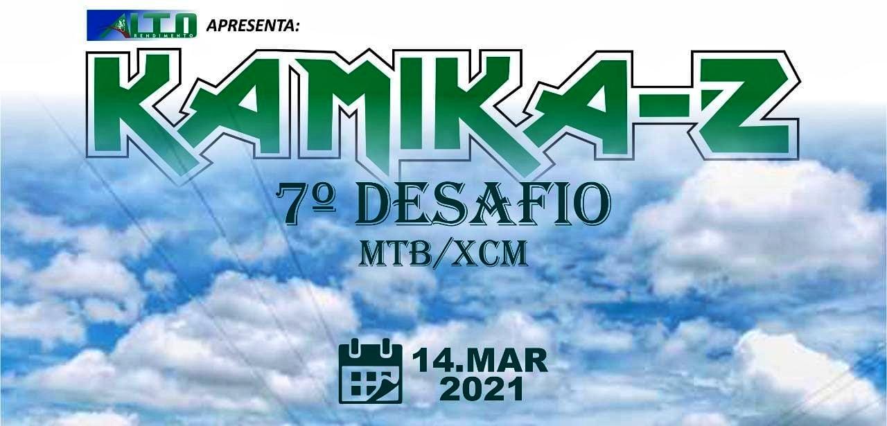 kamizake-2021